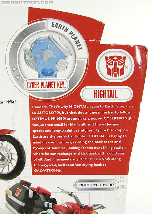Transformers Cybertron Hightail (Image #6 of 137)