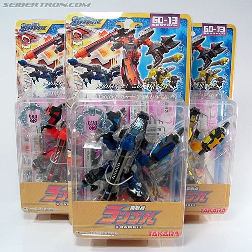 Transformers Cybertron Scrapmetal (Ramble) (Image #1 of 83)