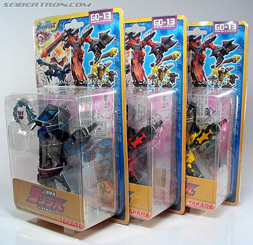 Transformers Cybertron Scrapmetal (Ramble) (Image #2 of 83)