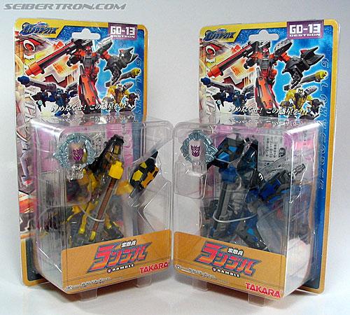 Transformers Cybertron Scrapmetal (Ramble) (Image #3 of 83)