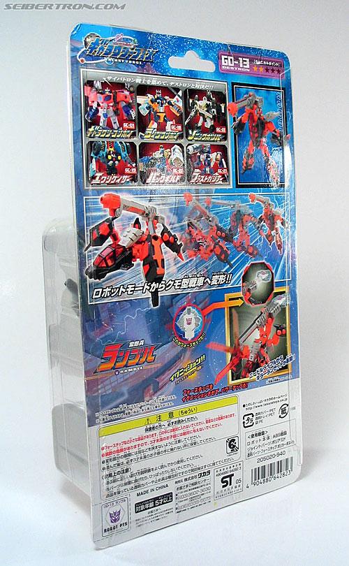 Transformers Cybertron Scrapmetal (Ramble) (Image #5 of 83)