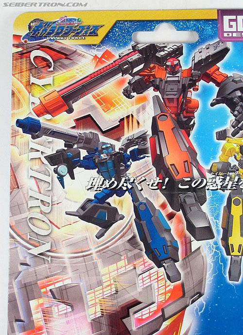Transformers Cybertron Scrapmetal (Ramble) (Image #15 of 83)