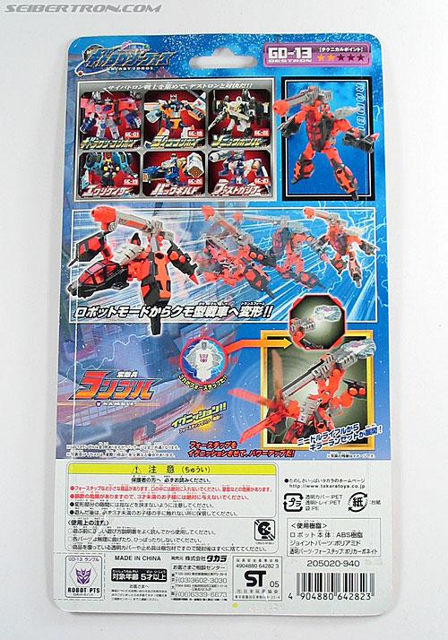 Transformers Cybertron Scrapmetal (Ramble) (Image #17 of 83)