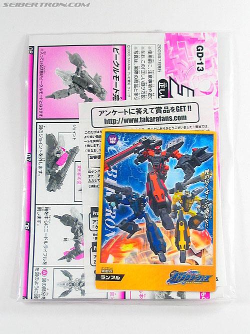 Transformers Cybertron Scrapmetal (Ramble) (Image #18 of 83)
