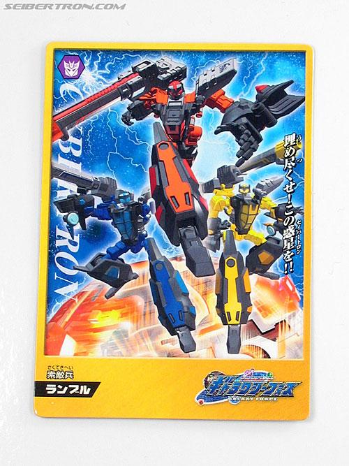 Transformers Cybertron Scrapmetal (Ramble) (Image #19 of 83)