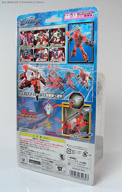 Transformers Cybertron Scrapmetal (Ramble) (Image #3 of 82)
