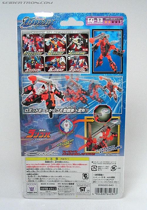 Transformers Cybertron Scrapmetal (Ramble) (Image #5 of 82)