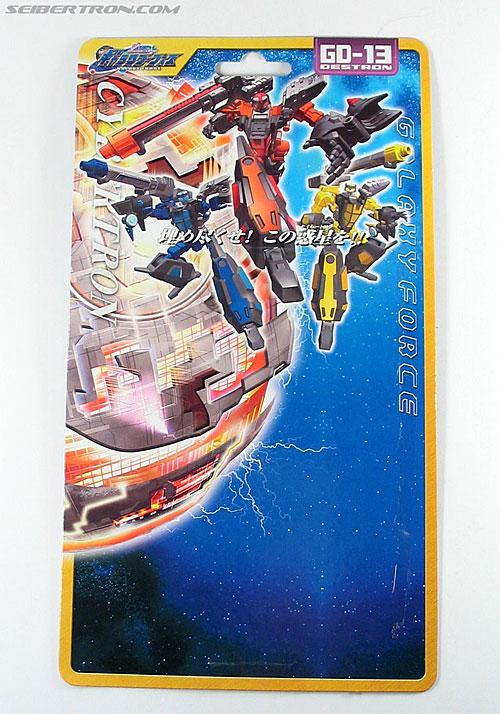 Transformers Cybertron Scrapmetal (Ramble) (Image #6 of 82)