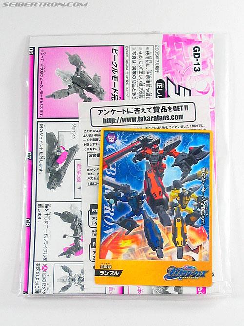 Transformers Cybertron Scrapmetal (Ramble) (Image #9 of 82)