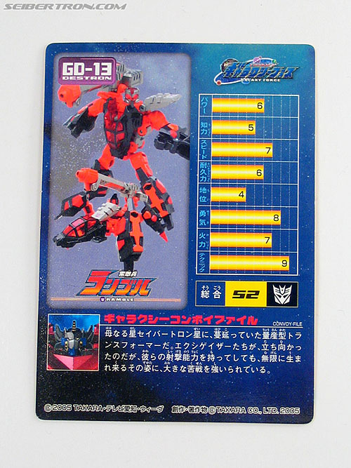 Transformers Cybertron Scrapmetal (Ramble) (Image #11 of 82)