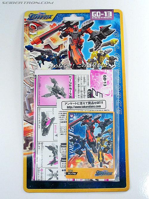 Transformers Cybertron Scrapmetal (Ramble) (Image #13 of 82)