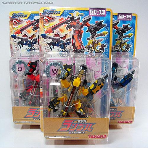 Transformers Cybertron Scrapmetal (Ramble) (Image #17 of 82)