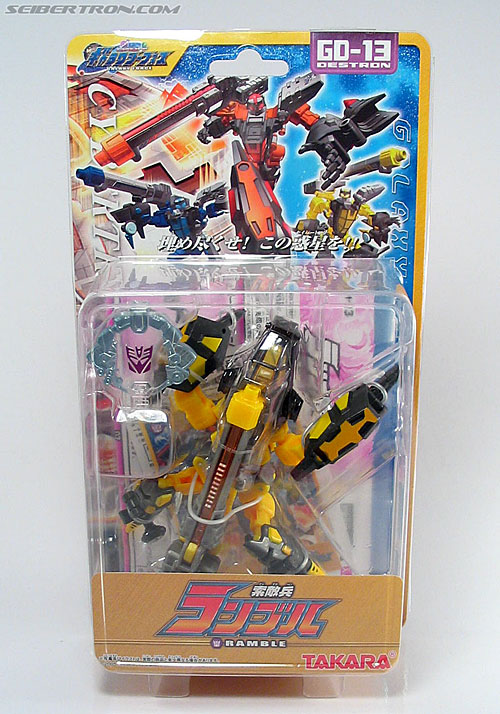 Transformers Cybertron Scrapmetal (Ramble) (Image #20 of 82)