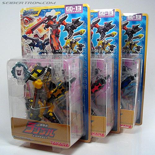 Transformers Cybertron Scrapmetal (Ramble) (Image #21 of 82)