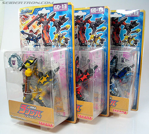 Transformers Cybertron Scrapmetal (Ramble) (Image #24 of 82)