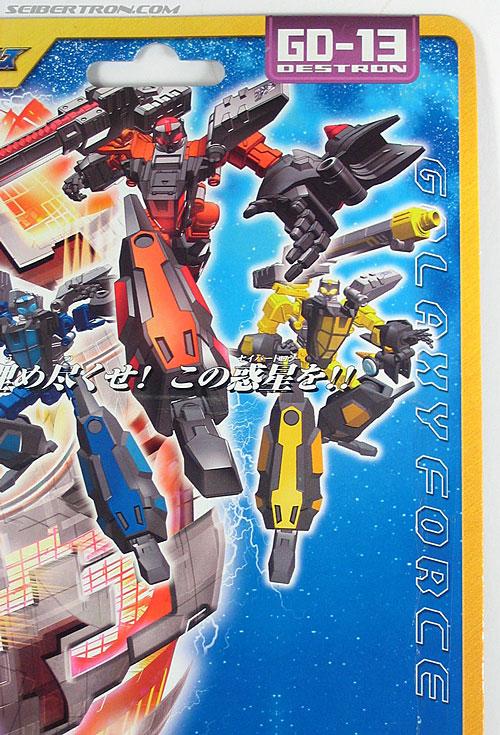 Transformers Cybertron Scrapmetal (Ramble) (Image #27 of 82)