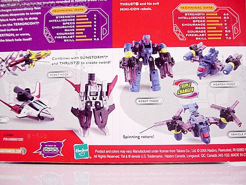 Transformers Cybertron Ramjet (Image #7 of 44)