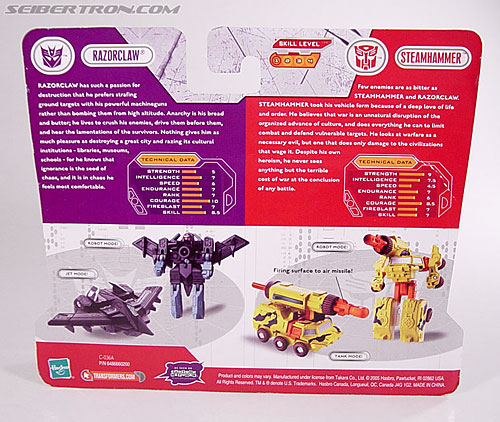 Transformers Cybertron Razorclaw (Image #5 of 56)