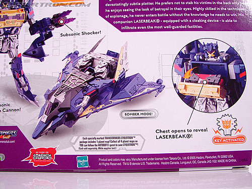 Transformers Cybertron Soundwave (Image #15 of 193)