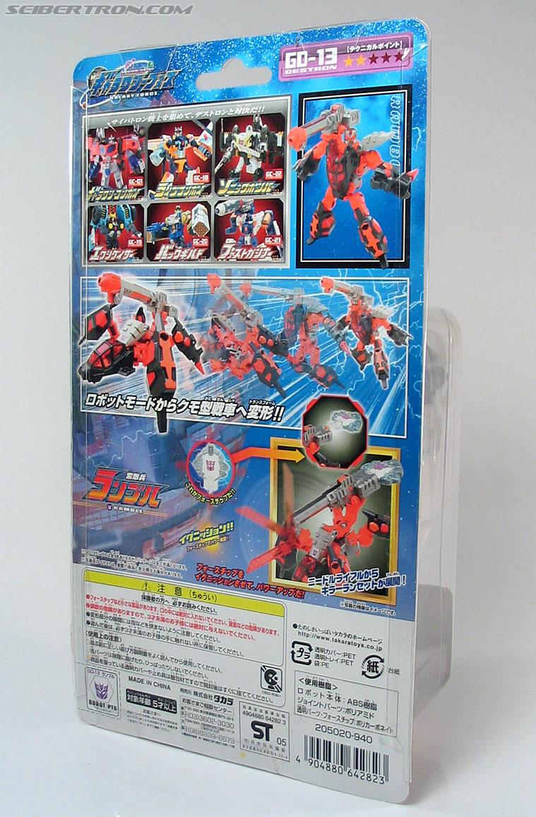 Transformers Cybertron Scrapmetal (Ramble) (Image #4 of 83)