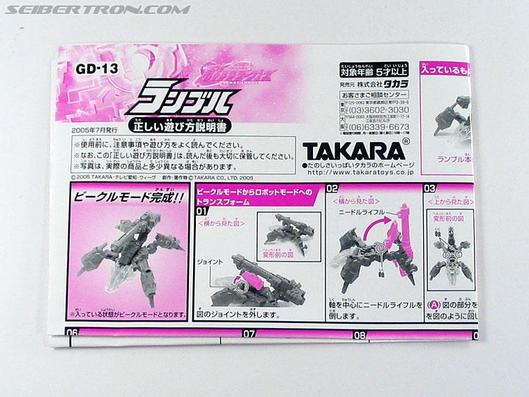 Transformers Cybertron Scrapmetal (Ramble) (Image #23 of 83)