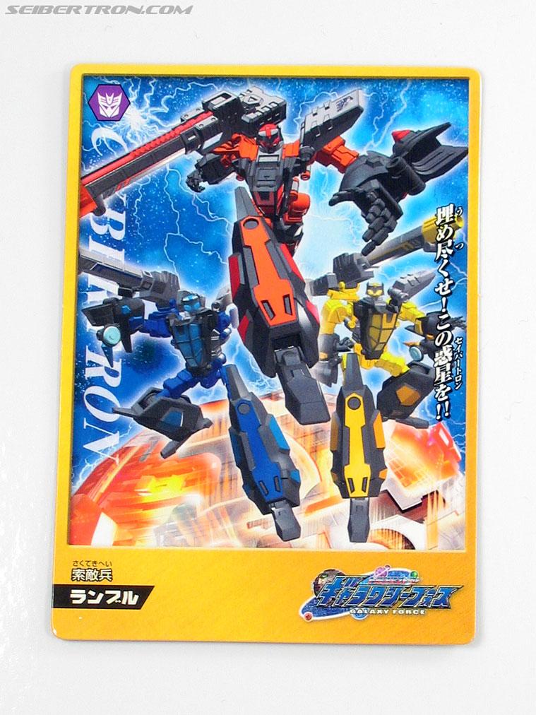 Transformers Cybertron Scrapmetal (Ramble) (Image #10 of 82)