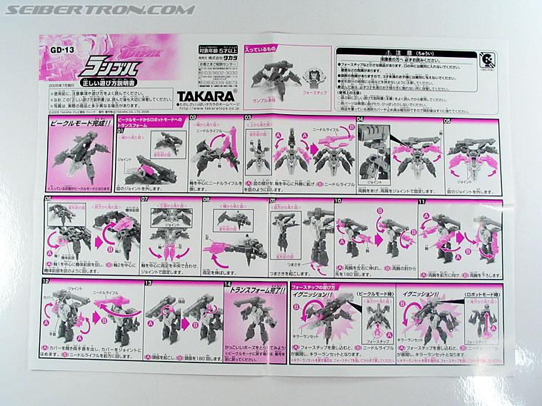 Transformers Cybertron Scrapmetal (Ramble) (Image #12 of 82)