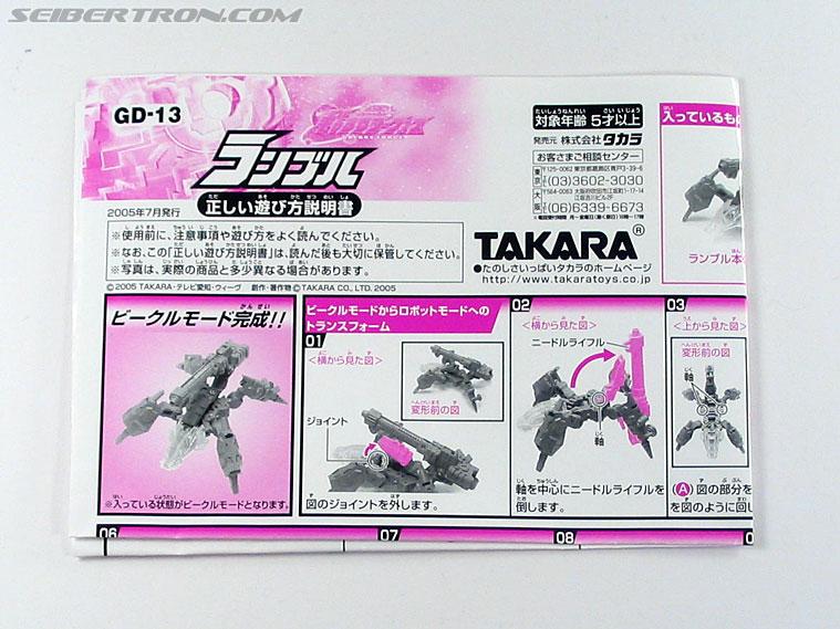Transformers Cybertron Scrapmetal (Ramble) (Image #14 of 82)