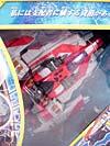 Cybertron Starscream - Image #3 of 139