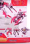 Cybertron Override GTS - Image #9 of 75