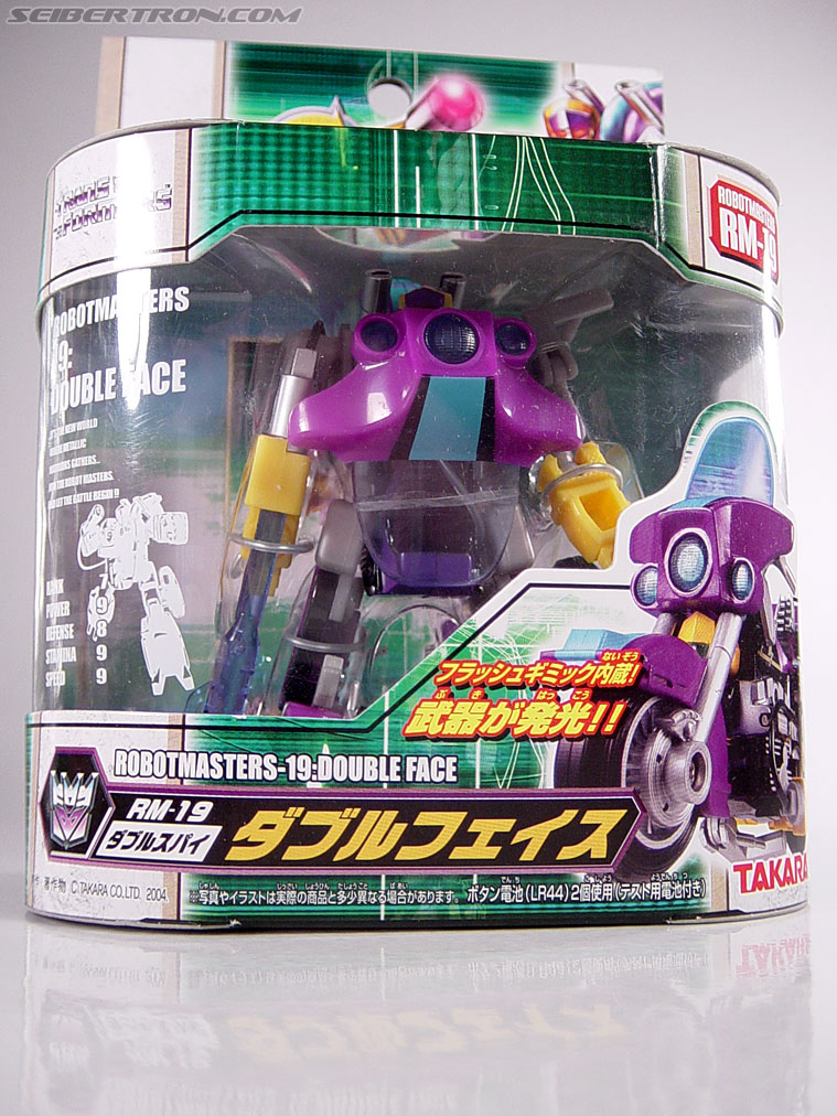 Transformers Robot Masters Double Face (Image #2 of 72)