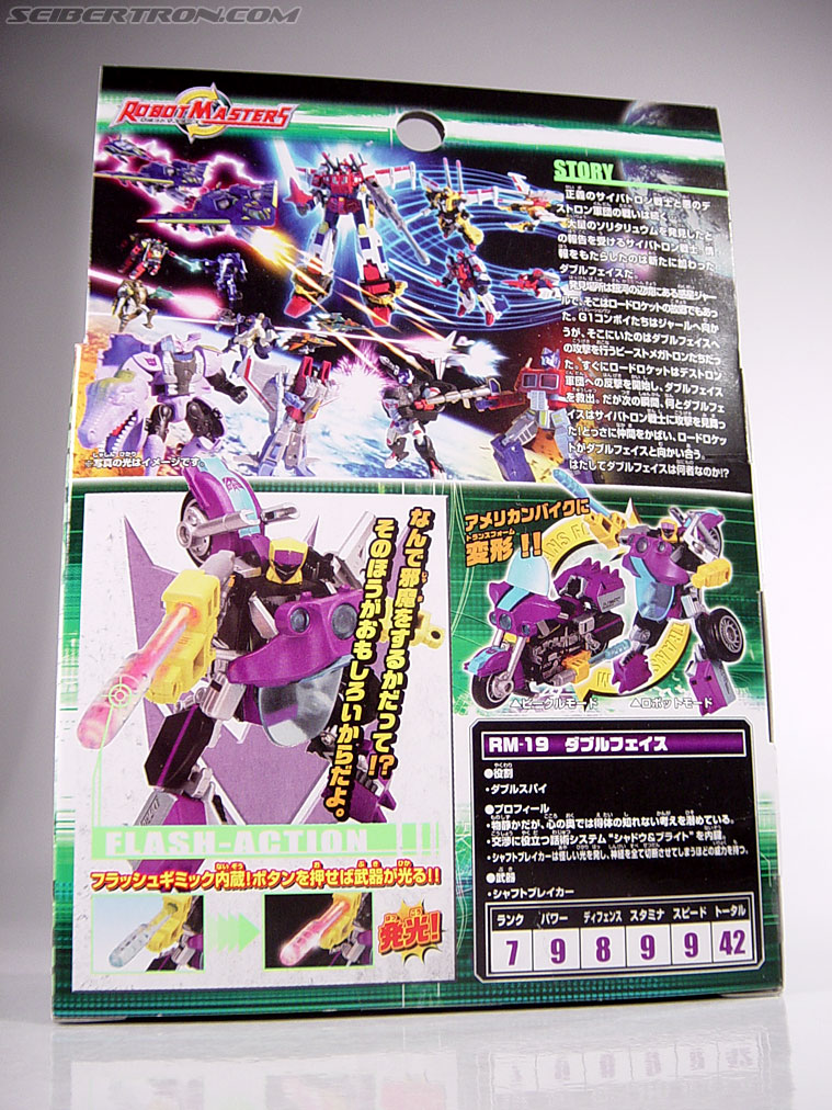 Transformers Robot Masters Double Face (Image #6 of 72)