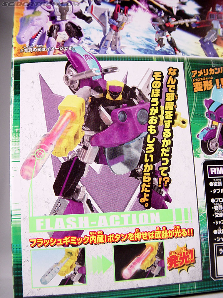 Transformers Robot Masters Double Face (Image #7 of 72)