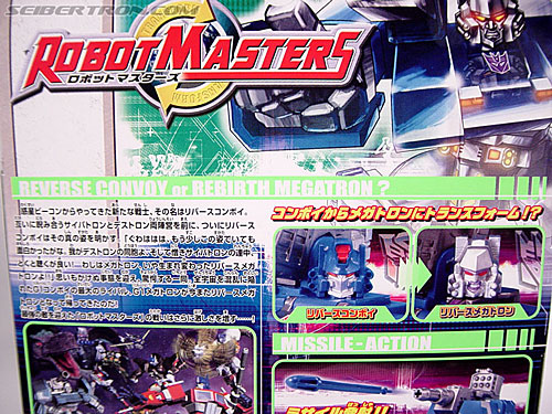 Transformers Robot Masters Reverse Convoy / Rebirth Megatron (Image #11 of 116)