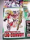 Robot Masters Lio Convoy - Image #5 of 88