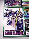 Robot Masters Reverse Convoy / Rebirth Megatron - Image #9 of 116
