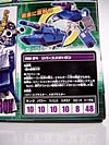 Robot Masters Reverse Convoy / Rebirth Megatron - Image #10 of 116