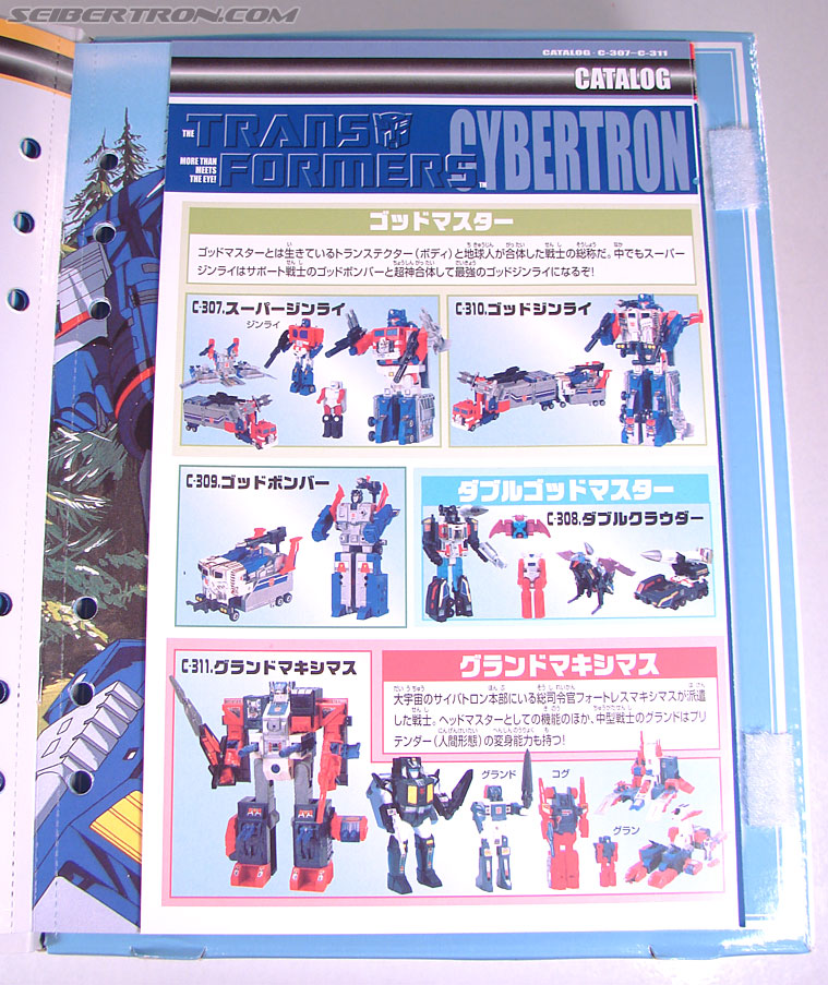 Transformers Collection Blaster (Broadcast)  (Reissue) (Image #22 of 137)