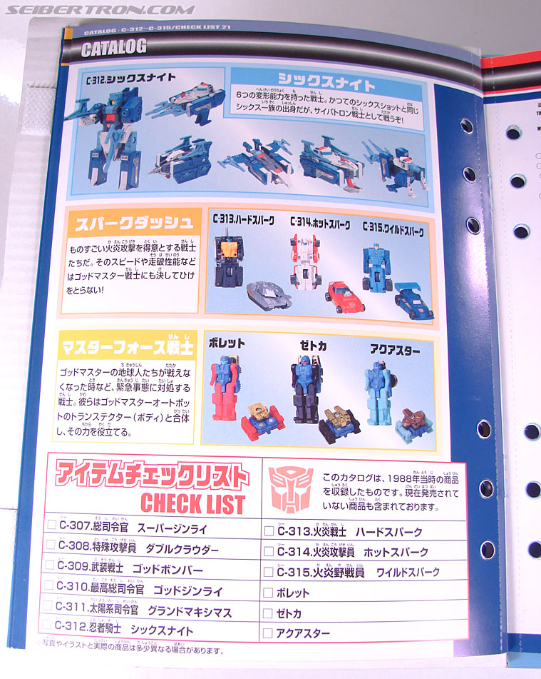 Transformers Collection Blaster (Broadcast)  (Reissue) (Image #28 of 137)
