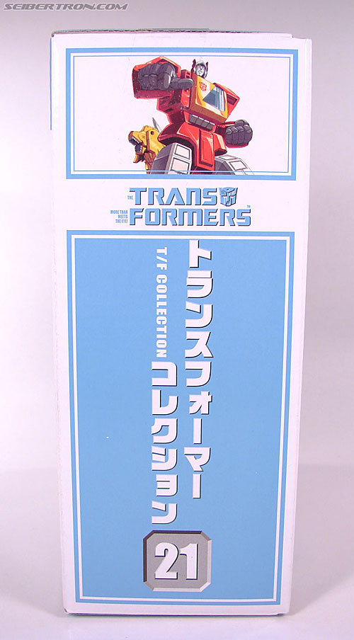 Transformers Collection Blaster (Broadcast)  (Reissue) (Image #9 of 137)