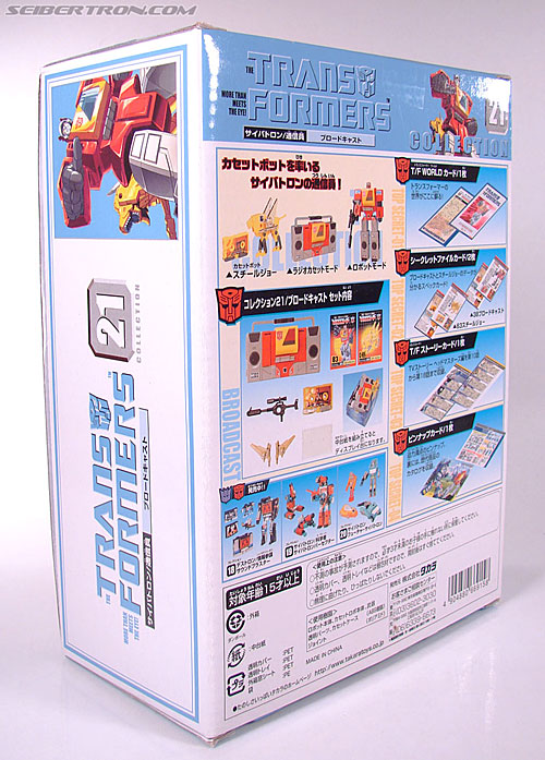 Transformers Collection Blaster (Broadcast)  (Reissue) (Image #14 of 137)