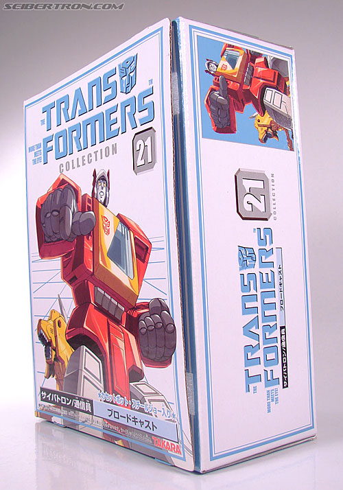 Transformers Collection Blaster (Broadcast)  (Reissue) (Image #15 of 137)
