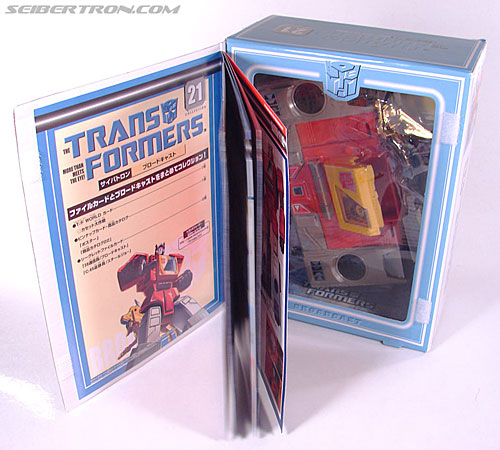 Transformers Collection Blaster (Broadcast)  (Reissue) (Image #16 of 137)