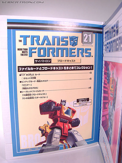 Transformers Collection Blaster (Broadcast)  (Reissue) (Image #18 of 137)