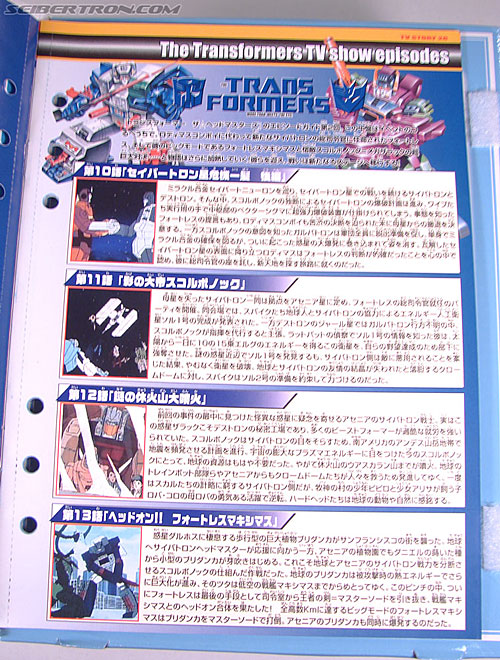 Transformers Collection Blaster (Broadcast)  (Reissue) (Image #20 of 137)