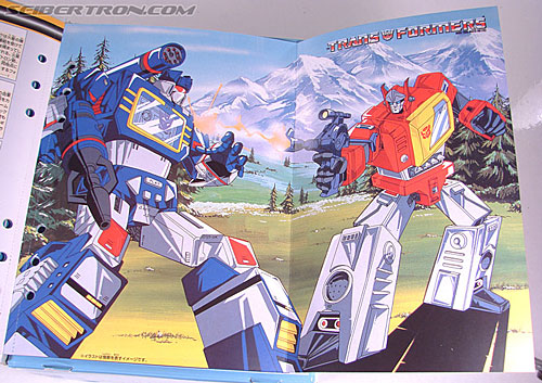 Transformers Collection Blaster (Broadcast)  (Reissue) (Image #23 of 137)