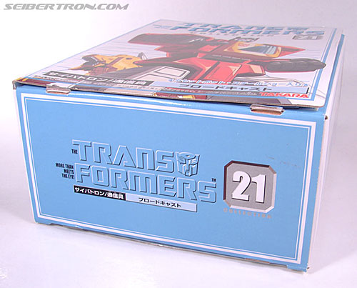 Transformers Collection Blaster (Broadcast)  (Reissue) (Image #38 of 137)