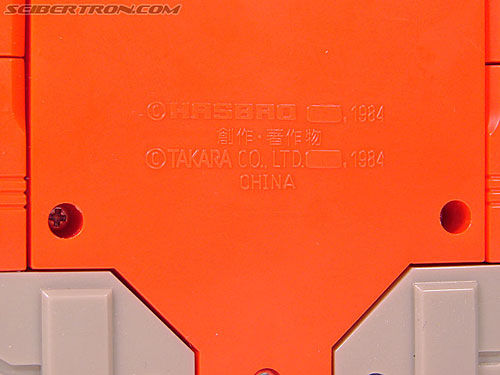 Transformers Collection Blaster (Broadcast)  (Reissue) (Image #49 of 137)