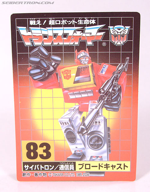 Transformers Collection Blaster (Broadcast)  (Reissue) (Image #75 of 137)