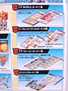 Transformers Collection Broadcast (Blaster)  (Reissue) - Image #13 of 137